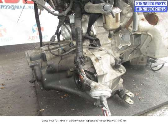 МКПП - Механическая коробка на Nissan Maxima QX II A32