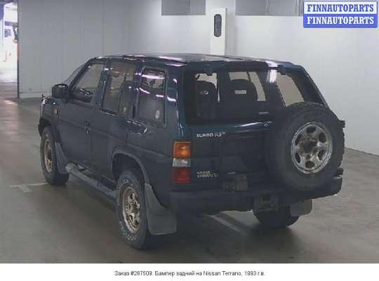 Бампер задний на Nissan Terrano I WD21