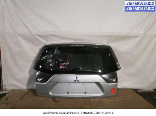 Крышка багажника на Mitsubishi Outlander XL