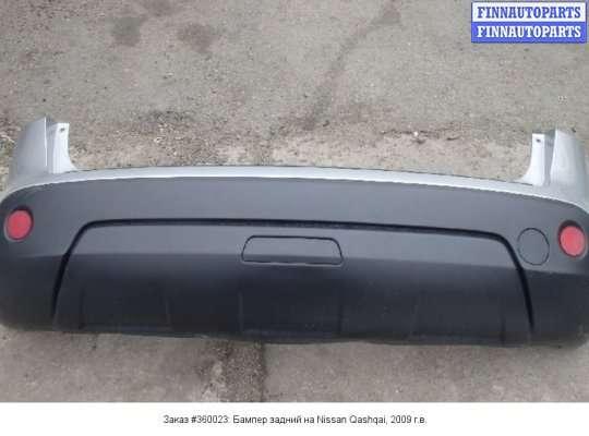 Бампер задний на Nissan Qashqai