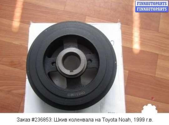 Шкив коленвала на Toyota Town Ace Noah