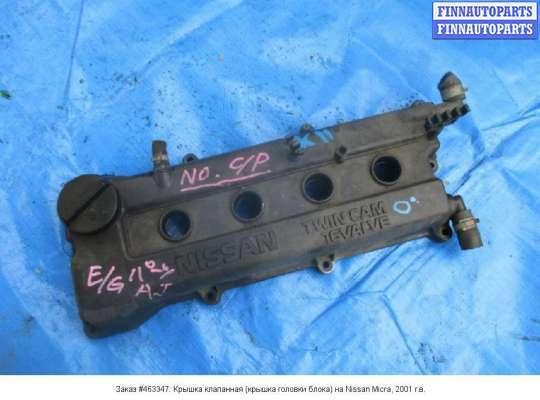 Крышка клапанная (крышка головки блока) на Nissan Micra (K11)