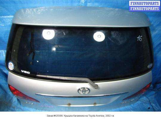 Крышка багажника на Toyota Avensis Verso