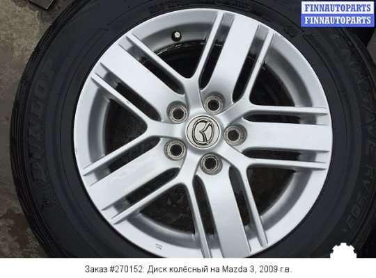 Диск колёсный на Mazda 3 I (BK)