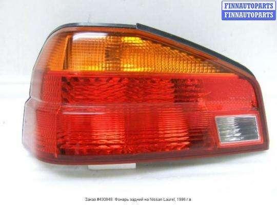 Фонарь задний на Nissan Laurel (C35)