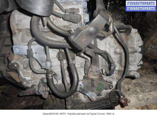 АКПП - Коробка автомат на Toyota Corona Exiv ST200