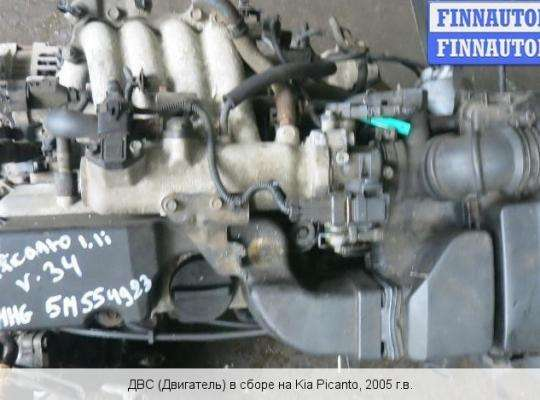 Двигатель (ДВС) G4HG