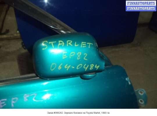 Зеркало боковое на Toyota Starlet II P8