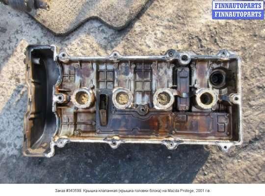 Крышка клапанная (крышка головки блока) на Mazda Protege