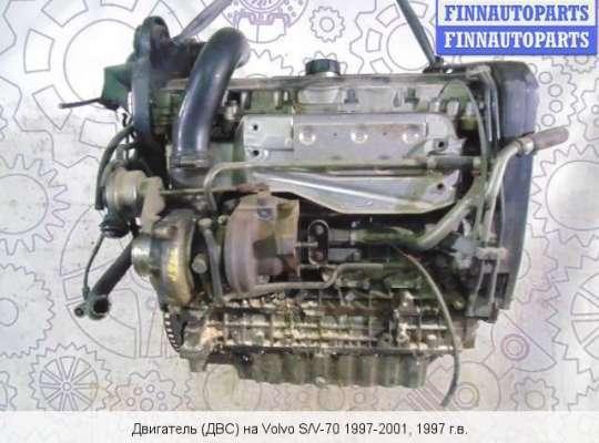 ДВС (Двигатель) на Volvo V70 XC