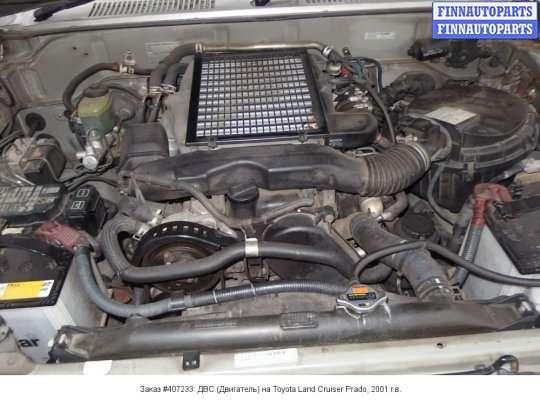 Двигатель (ДВС) 1KD-FTV