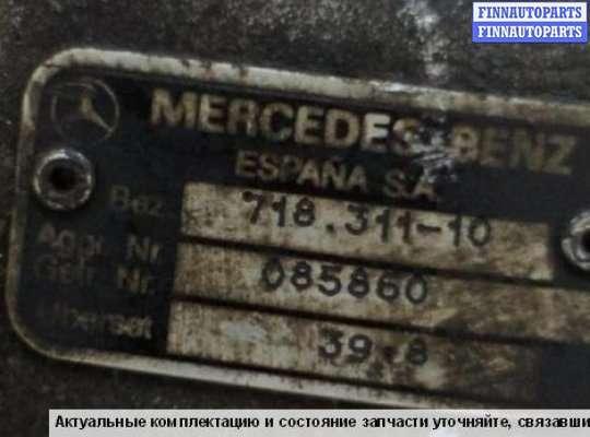 МКПП - Механическая коробка на Mercedes-Benz MB100 631 Bus