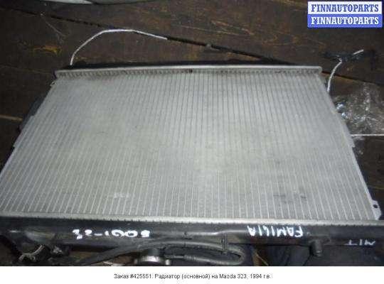Радиатор (основной) на Mazda 323 (BG) 323C/ 323F/ 323S
