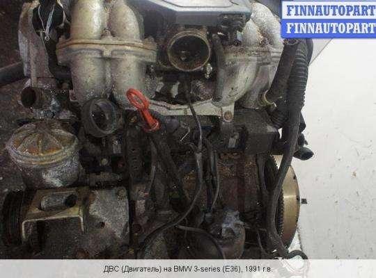 Двигатель (ДВС) M43 B18