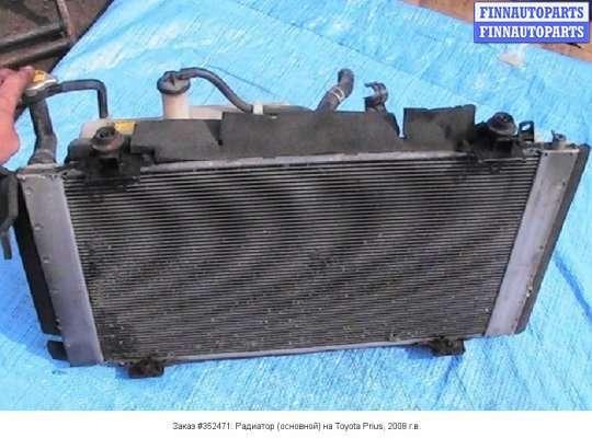 Радиатор (основной) на Toyota Prius II