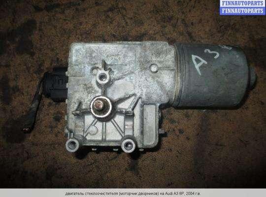 Моторчик стеклоочистителя на Audi A3 (8P)