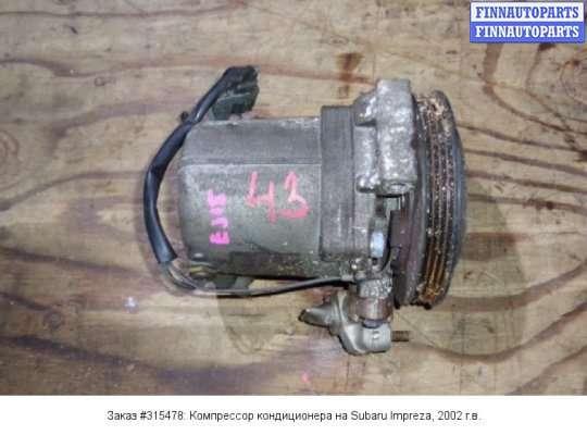 Компрессор кондиционера на Subaru Impreza II (GD, GG)
