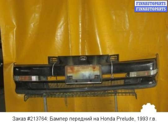 Бампер передний на Honda Prelude IV BB