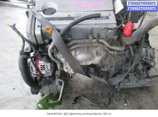 ДВС (Двигатель) на Nissan Maxima QX II A32