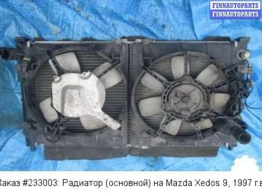 Радиатор (основной) на Mazda Xedos 9 TA