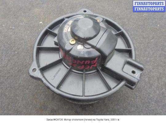 Мотор отопителя (печки) на Toyota Yaris Verso