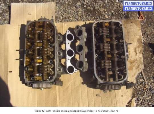 Головка блока цилиндров (ГБЦ в сборе) на Acura MDX