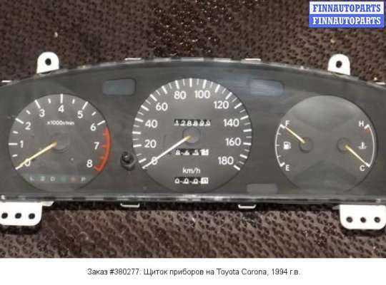 Щиток приборов на Toyota Corona T19
