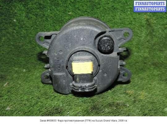 Фара противотуманная (ПТФ) на Suzuki Grand Vitara II (JT, TD54)