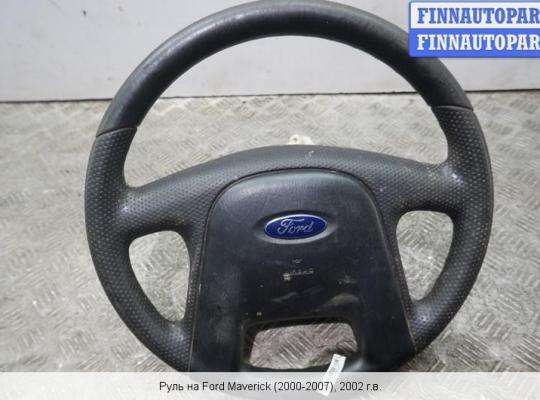 Руль на Ford Maverick II