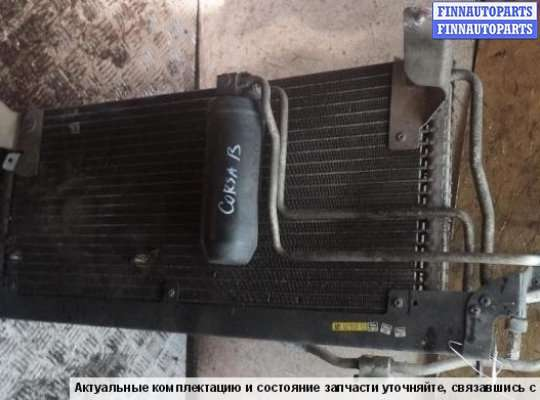 Радиатор кондиционера на Opel Vita I
