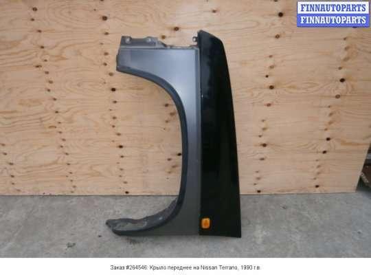 Крыло переднее на Nissan Terrano I WD21