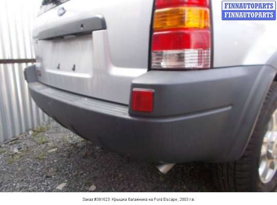 Крышка багажника на Ford Escape
