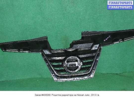 Решетка радиатора на Nissan Juke