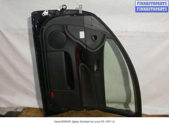 Дверь боковая на Lexus GS III (S190)