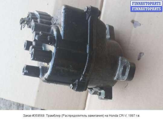 Трамблер (Распределитель зажигания) на Honda CR-V I (RD)