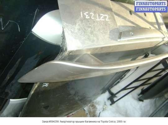 Амортизатор крышки багажника на Toyota Celica T23