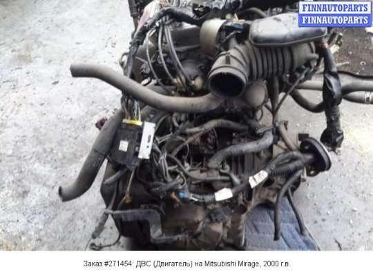 ДВС (Двигатель) на Mitsubishi Mirage CJO