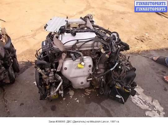 ДВС (Двигатель) на Mitsubishi Lancer VI