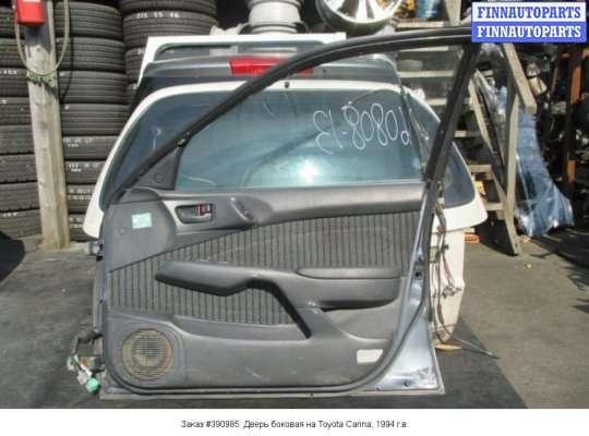 Дверь боковая на Toyota Carina E T19