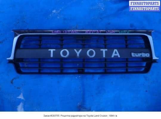 Решетка радиатора на Toyota Land Cruiser 80