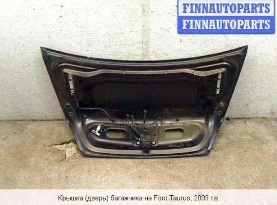 Крышка багажника на Ford Taurus III/IV
