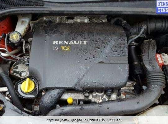Кулак подвески на Renault Clio III