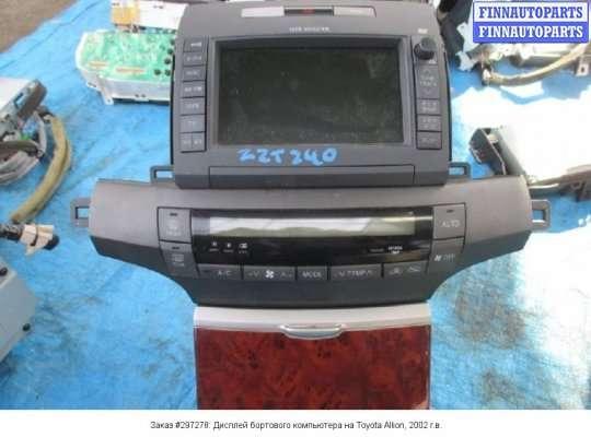 Дисплей бортового компьютера на Toyota Allion