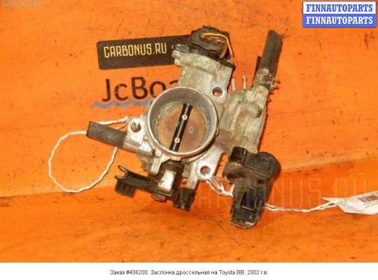 Заслонка дроссельная на Toyota BB (NCP30)