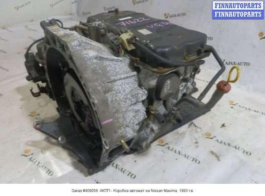 АКПП - Коробка автомат на Nissan Maxima I J30