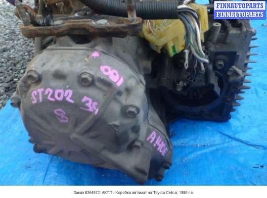 АКПП - Коробка автомат на Toyota Celica T20