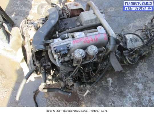 ДВС (Двигатель) на Opel Frontera A