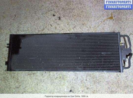 Радиатор кондиционера на Opel Sintra