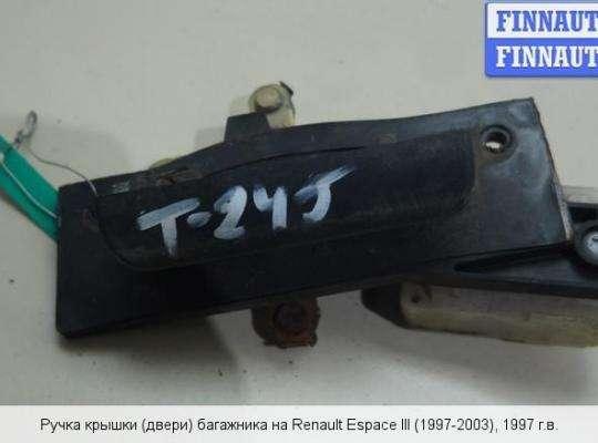 Ручка крышки багажника (задней двери) на Renault Espace III