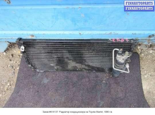 Радиатор кондиционера на Toyota Starlet III P9
